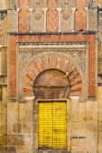 Arabic Door — 图库照片