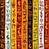 египетские иероглифы — Cтоковый вектор