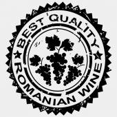 Romanian wine Grunge stamp — Stockvektor