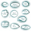 Set of chat bubbles with motivational and positive thinkiins mes — Stock Vector #63896847