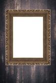 Foto eller målning ram — Stockfoto