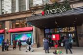Macys NYC — Stock Photo