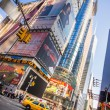 Times Square NYC — Stock Photo #66720885