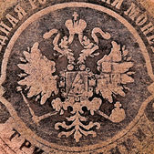 Double-headed eagle - Emblem of Russian Empire — Stock Photo