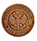 Double-headed eagle - Emblem of Russian Empire — Stockfoto
