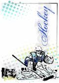 冰上曲棍球矢量海报背景 — 图库矢量图片