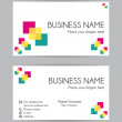Business card. Flat design. Front and back set II. — Stock Vector #63994573