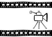 Video tape recorder — Stock Vector