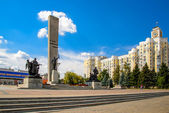 Monument to defenders of the homeland from fascism. Bryansk. Russia. — Stock Photo