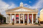 Theatre in Bryansk. Russia — Stock Photo