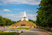 """Barrow of Immortality"" in Bryansk. Russia. — Stock Photo"