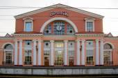 Railway station in Bryansk, Russia — Stock Photo