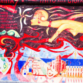 BERLIN, GERMANY- JULY 31, 2014: Berlin Wall was a barrier constr — 图库照片