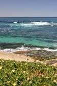Ocean View — Stock Photo