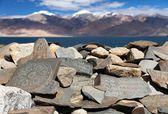 Lago de Mani parede e tso moriri — Fotografia Stock