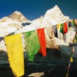 Evening view of Mount Everest with buddhist prayer flags — Stock Photo #63658071