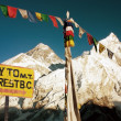Evening view of Everest with buddhist prayer flags — Stock Photo #63658097