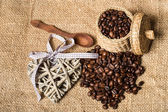 Pile of fresh coffee beans, heart — Stock Photo