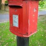 British Royal Mail red post box — Stock Photo #67608305