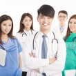Professional medical doctor team standing — Stock Photo #53683739