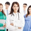 Professional medical doctor team standing — Stock Photo #53683751
