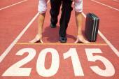 Happy new year 2015. businessman preparing for running — Stock Photo