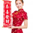 Happy chinese new year. beautiful asian woman with congratulatio — Stock Photo #56507903