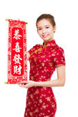 Happy chinese new year. beautiful asian woman with congratulatio — Stock Photo