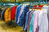Retail Shopping Sale — Stock Photo