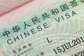 Chinese visa in a passport  page  -  enjoy travel  — Stock Photo