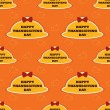Thanksgiving seamless pattern — Stock Vector #54231321