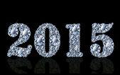 Diamond new 2015 year card, vector illustration — Stock Vector