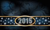 2015 diamond new year invitation card, vector illustration — Stockvektor