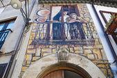 Alleyway. Satriano di Lucania. Italy. — Stock Photo