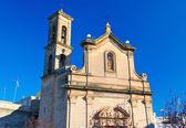 Church of St. Luigi. Bitritto. Puglia. Italy. — Stock Photo