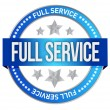 Full service seal illustration design — Stock Photo #52144651