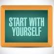 Start with yourself message board illustration — Foto Stock #53121371