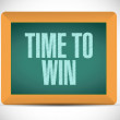 Time to win message on a board. illustration — Stock Photo #53537233
