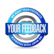 Your feedback seal illustration design — Stock Photo #60566471