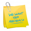 We want your feedback memo post — Stock Photo #60566545