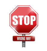 Stop. wrong way street sign illustration — Stock Photo