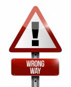 Warning wrong way sign illustration — Stock Photo
