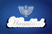 Hanukkah work text sign and candles — Stock Photo