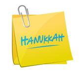 Hanukkah memo post illustration design — Stock Photo
