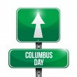 Columbus day road sign illustration design — Stock Photo #65722319