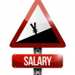Yen salary falling warning sign illustration — Stock Photo #70404589