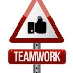 Teamwork road sign illustration design — Stock Photo #78568514
