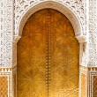 Architectural details and doorways of Morocco — Stock Photo #53424179