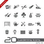 Gardening Icons -- Basics — Stock Vector #63315461