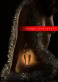 Erotic present. — Stock Photo